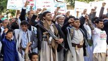 الحوثيون/Getty