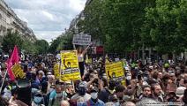 تظاهرات ضد العنصرية/ فرنسا