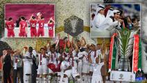 """""""العنابي"""" القطري يحلم بتدوين حدث تاريخي في كأس الخليج"""