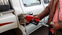 اليمن/اقتصاد/وقود في اليمن/12-02-2016 (فرانس برس)