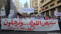 احتجاجات لبنان/سياسة/حسين بيضون