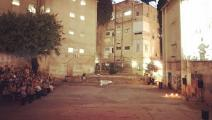 سينما الانشراح بالهواء الطلق في حيفا (فيسبوك)