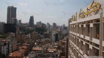 مؤسسة كهرباء لبنان شارع النهر في بيروت - مجتمع