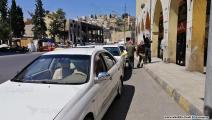 رفع حظر التجول - الأردن (العربي الجديد)