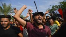 سياسة/احتجاجات العراق/(فرانس برس)