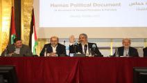 خالد مشعل مؤتمر وثيقة حماس