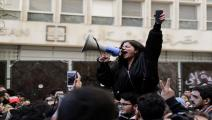 تحرك أمام مصرف لبنان/مجتمع (أنور عمرو/ فرانس برس)