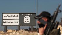 داعش  (أحمد الرباعي/فرانس برس)