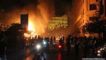 احتجاجات بيروت الخميس (حسين بيضون)