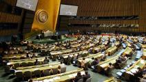 الجمعية العامة للأمم المتحدة/ماريو تاما/Getty