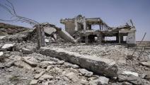 عشرات من ضحايا قصف التحالف ينتمون لمحافظة إب
