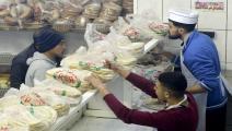 الخبز في الأردن