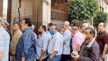 زحام أصحاب المعاشات أمام بنك في مصر (العربي الجديد)