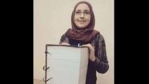 نورة طاع الله/أكبر كتاب/فيسبوك