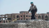 العاصمة الإدارية عقارات مصر (خالد دسوقي/فرانس برس)