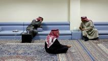 تحقيق الكويت تجمع الخليجيين