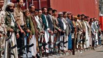 الحوثيون MOHAMMED HUWAIS/AFP