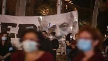 تل أبيب/ تظاهرة ضد نتنياهو(Getty)