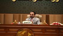 محمد الحلبوسي/سياسة/الأناضول