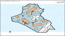 كاريكاتير العراق / حجاج