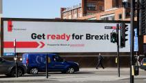 بريطانيا/بريكست/استعدوا لبريكست/ماثيو شاتيل/Getty