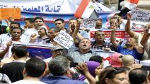 احتجاجات في مصر (العربي الجديد)