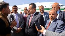 عدن الحكومة اليمنية (تويتر)