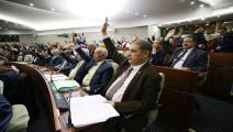 الجزائر/البرلمان/Getty