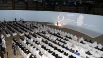 حملة ترويج السياحة القطرية (العربي الجديد)