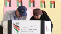 سياسة/انتخابات الأردن/(خليل مزرعاوي/فرانس برس)