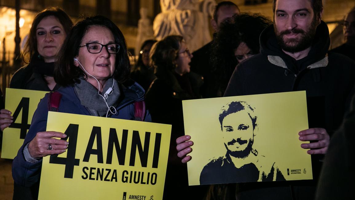 قضية ريجيني: إيطاليا تطلب معلومات عن 3 ضباط جدد