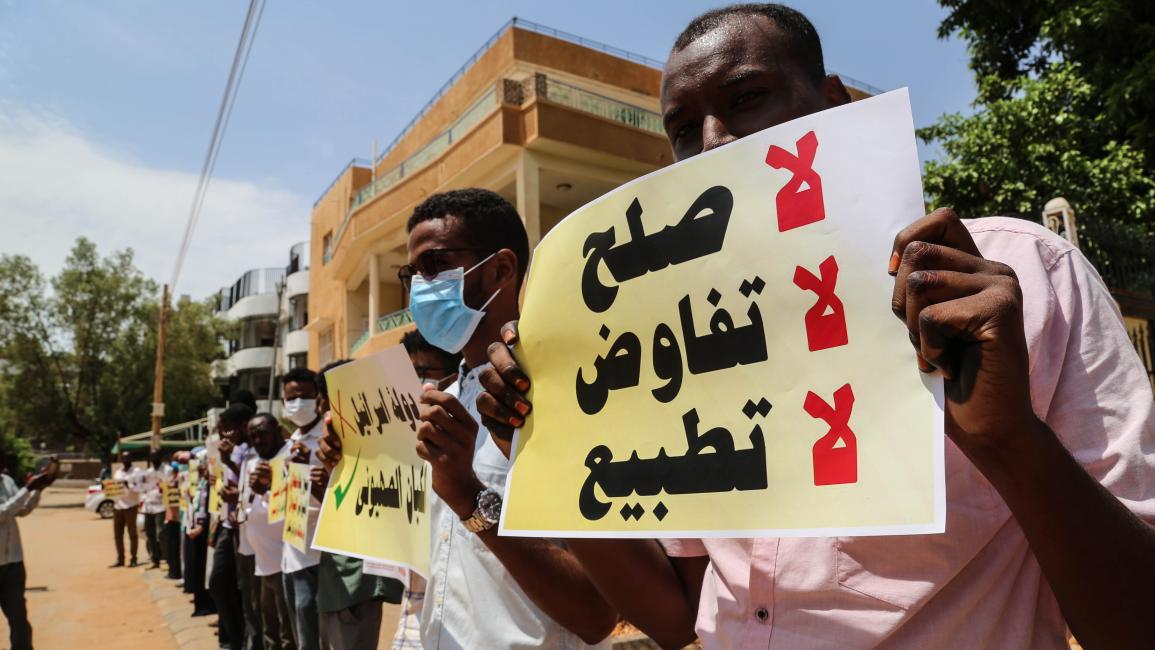 يا شعبَ السودانِ الكريم لا تشوه سمعتَكَ ولا تلوثْ شرفَكَ... !