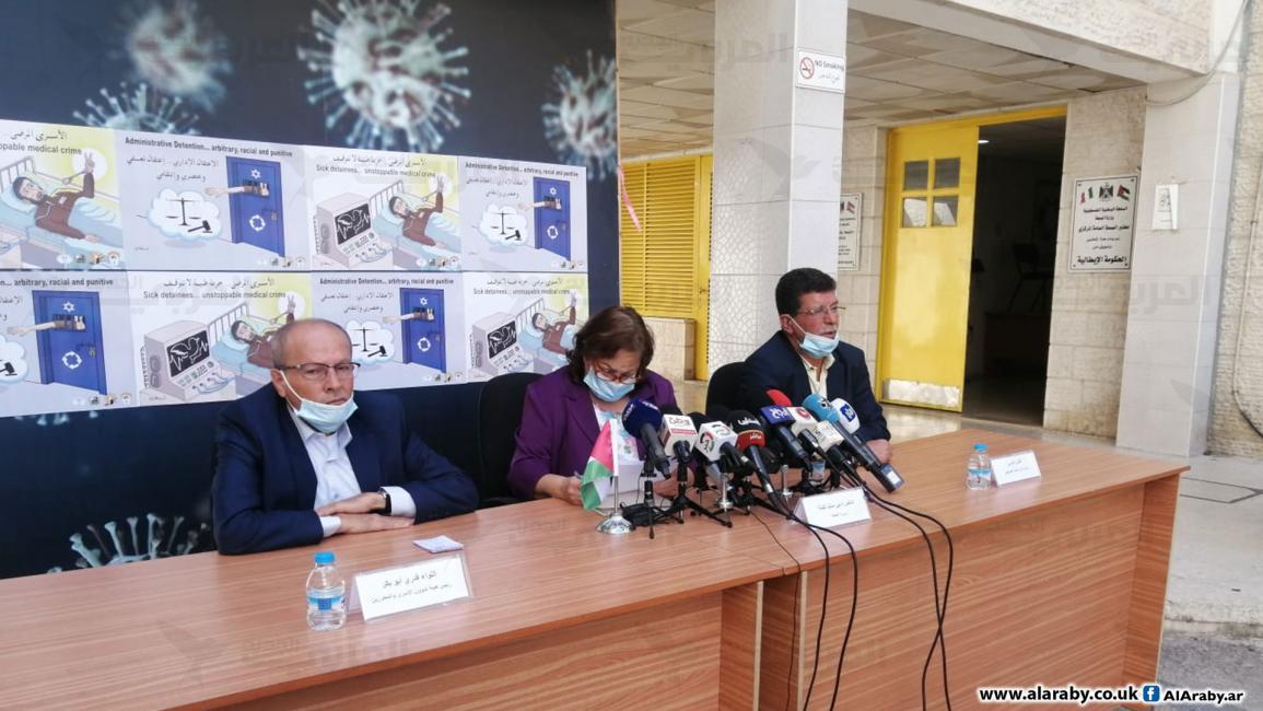 مؤتمر صحافي-  فلسطين(العربي الجديد)