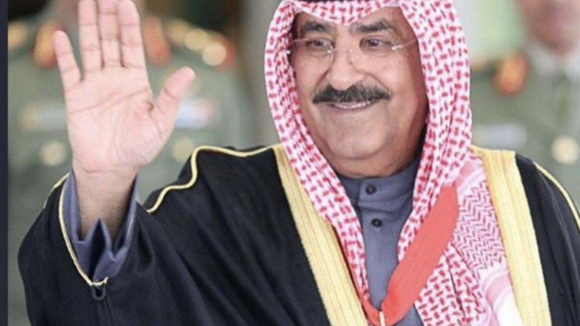 من هو الشيخ مشعل الأحمد الجابر الصباح ولي العهد الكويتي
