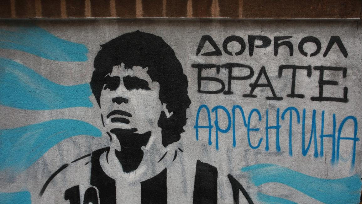 "BELGRADE, SERBIA- NOVEMBER 30: A mural of Diego Maradona that reads ""Dorcol, Brother, Argentina"" is painted on a wall in in Dorcol neighbourhood on November 30, 2020 in Belgrade, Serbia. Former footballer Diego Maradona died at the age of 60 after a cardiac arrest while he was at his house in Tigre, Argentina, where he was spending his convalescence after brain surgery three weeks before. (Photo by Milos Miskov/Anadolu Agency via Getty Images)"