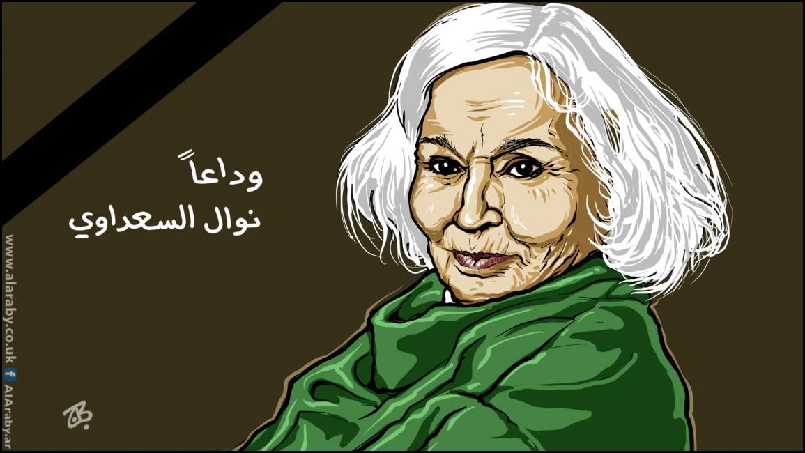 كاريكاتير نوال السعداوي / حجاج