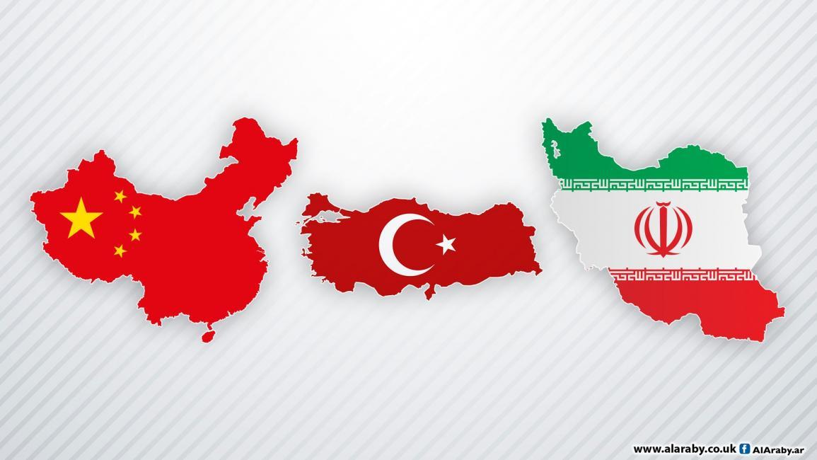 الصين وتركيا وإيران