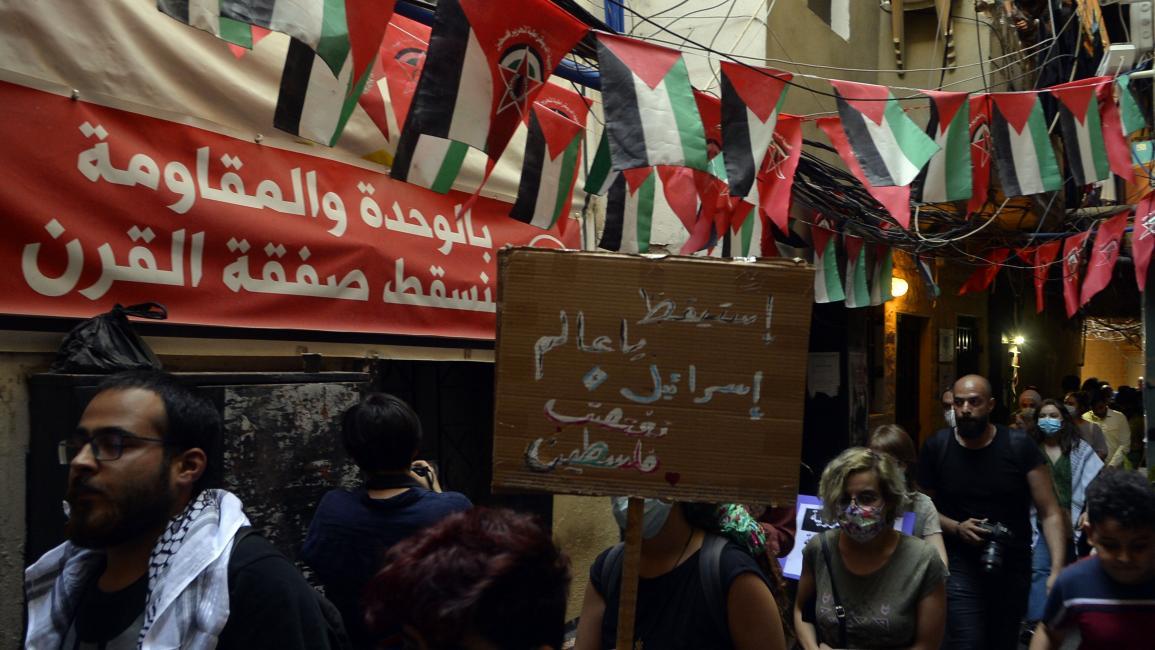 تحرك احتجاجي ولاجئون فلسطينيون في لبنان 1 (حسام شبارو/ الأناضول)