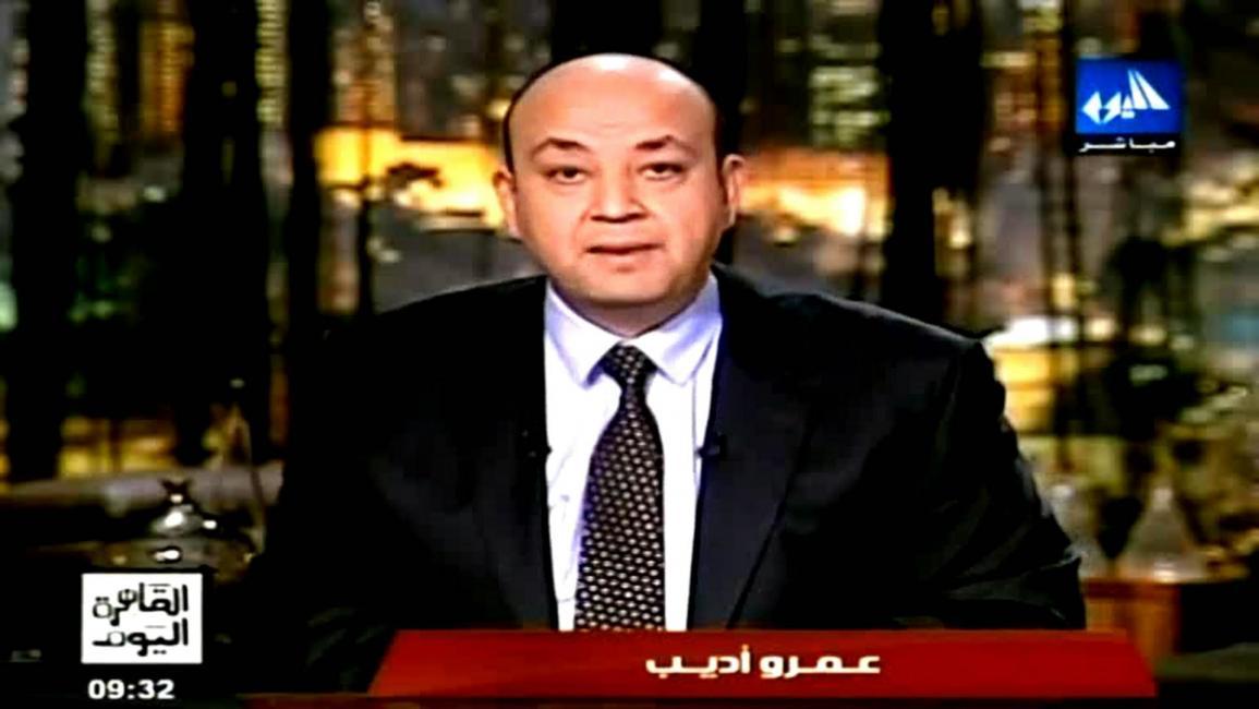 """تعاطف عمرو أديب مع """"غزة"""".. يضعه بمرمى المغرّدين"""