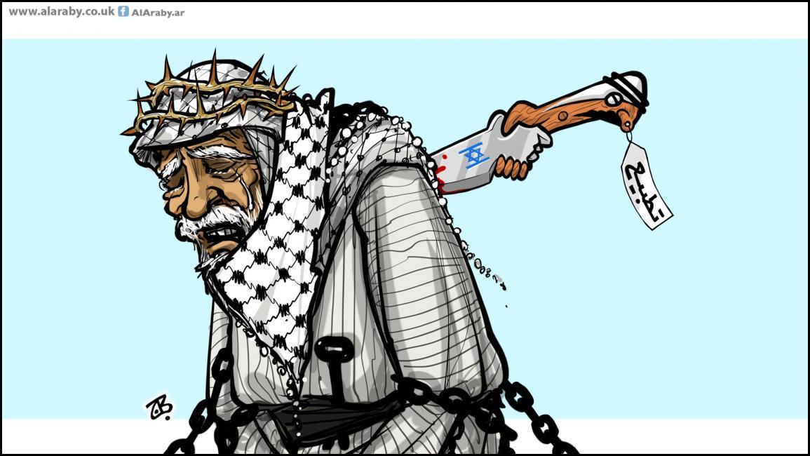 كاريكاتير تطبيع / حجاج