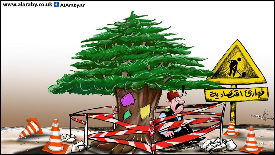12 شرط لخروج لبنان من جهنم