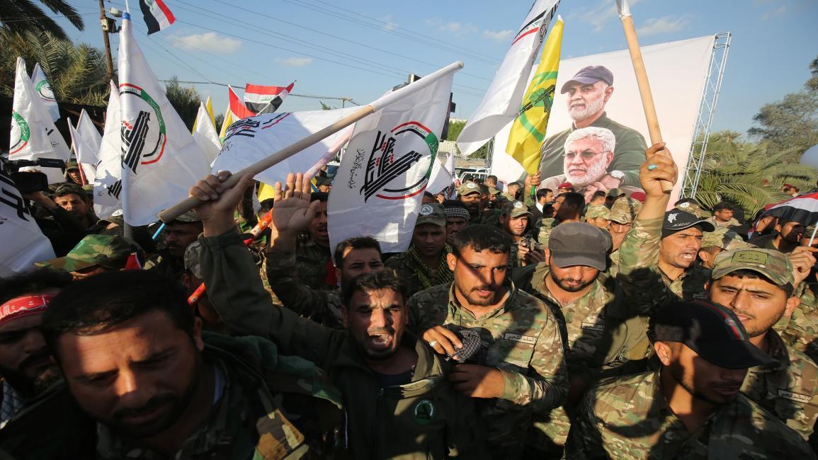 العراق/سياسة/9/1/2019