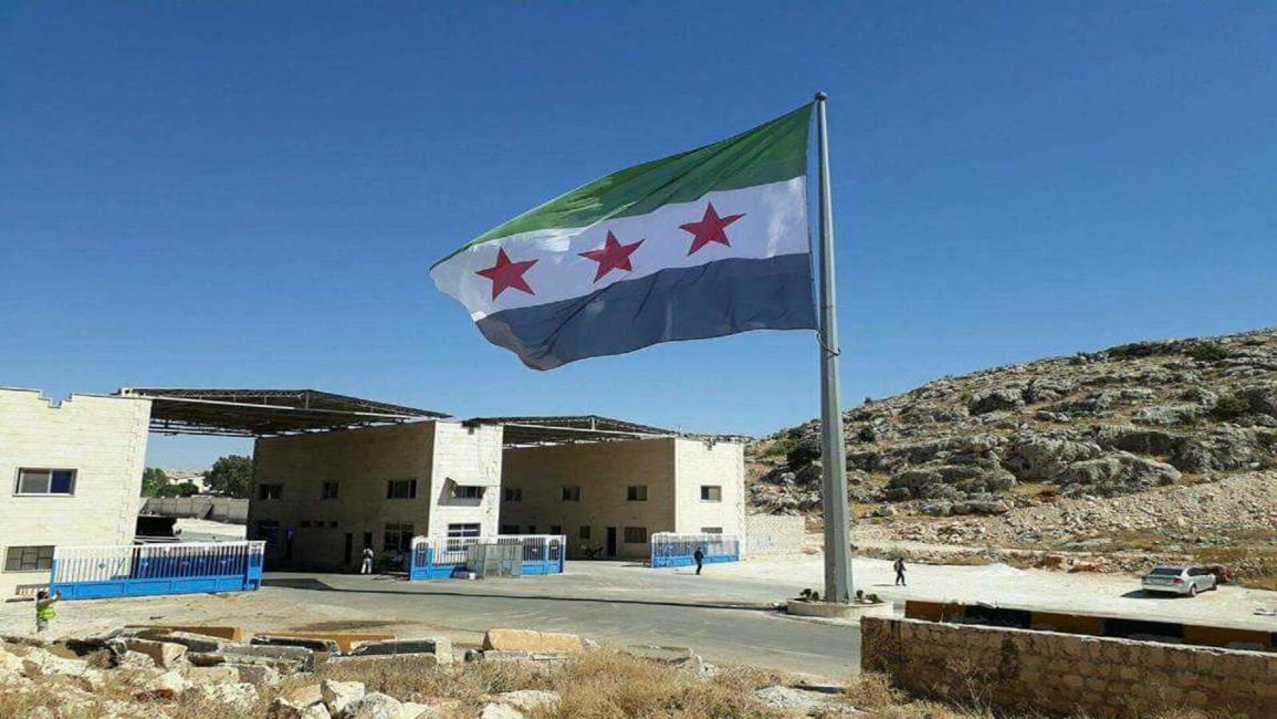 تحميل كتب الحكومة السورية المؤقتة 2019