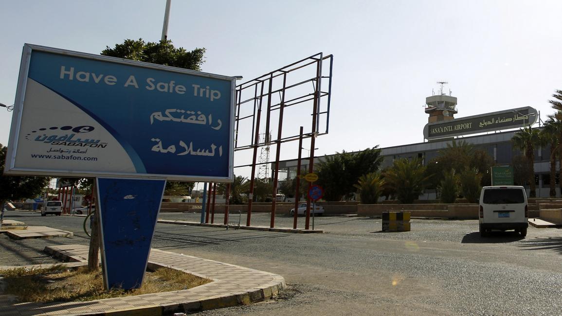 الحظر على مطار صنعاء يدخل عامه الثاني