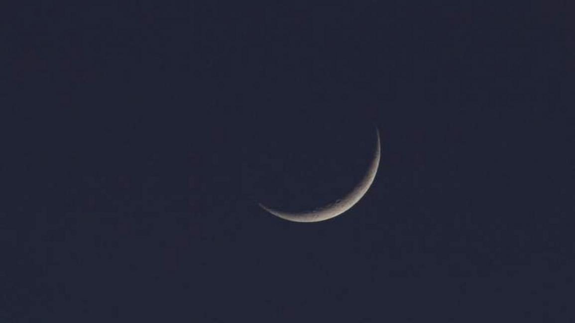 رصد هلال رمضان بين التقليد وعلوم الفلك