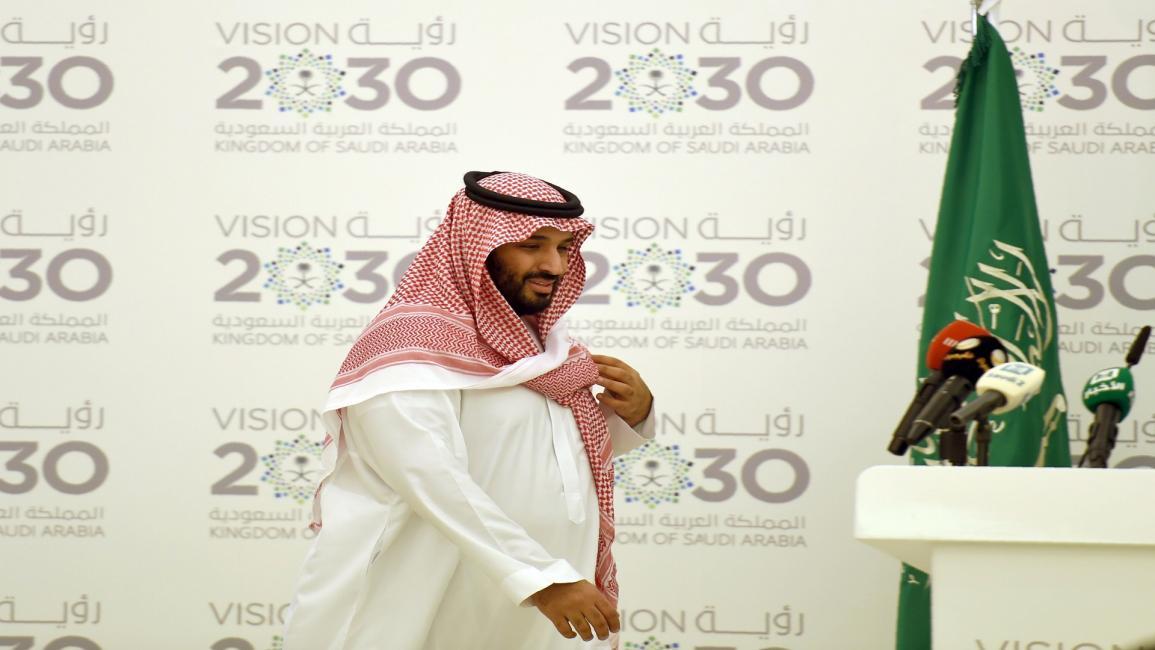 """""""رؤية 2030"""" السعودية: تغييرات اقتصادية مهّدت لها تحولات سياسية"""