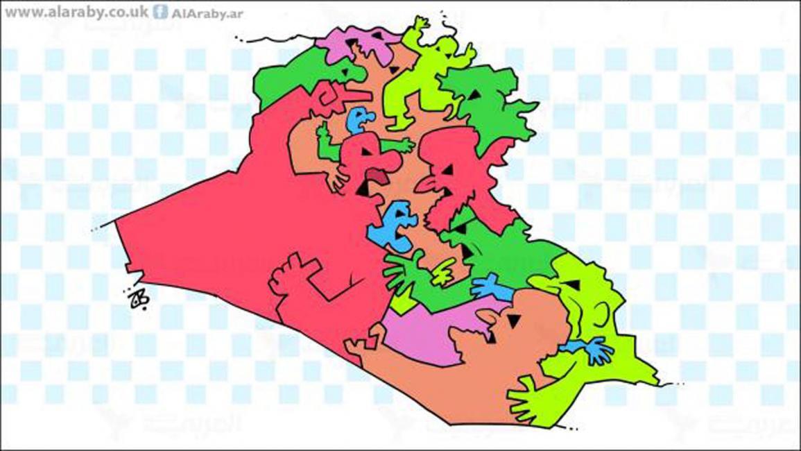 أطياف العراقيين في طور الانقراض