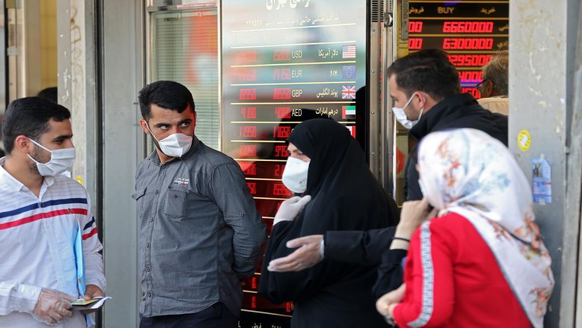 Money exchange in Iran / AFP