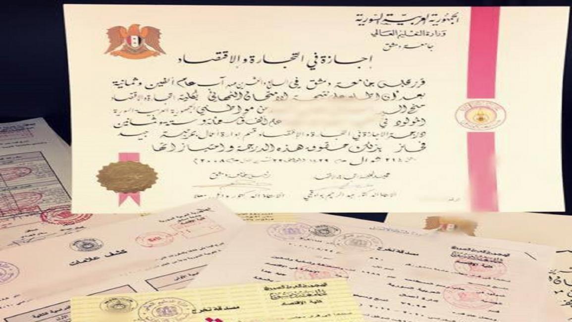 شهادات جامعية وأوراق رسمية سورية مزورة للبيع