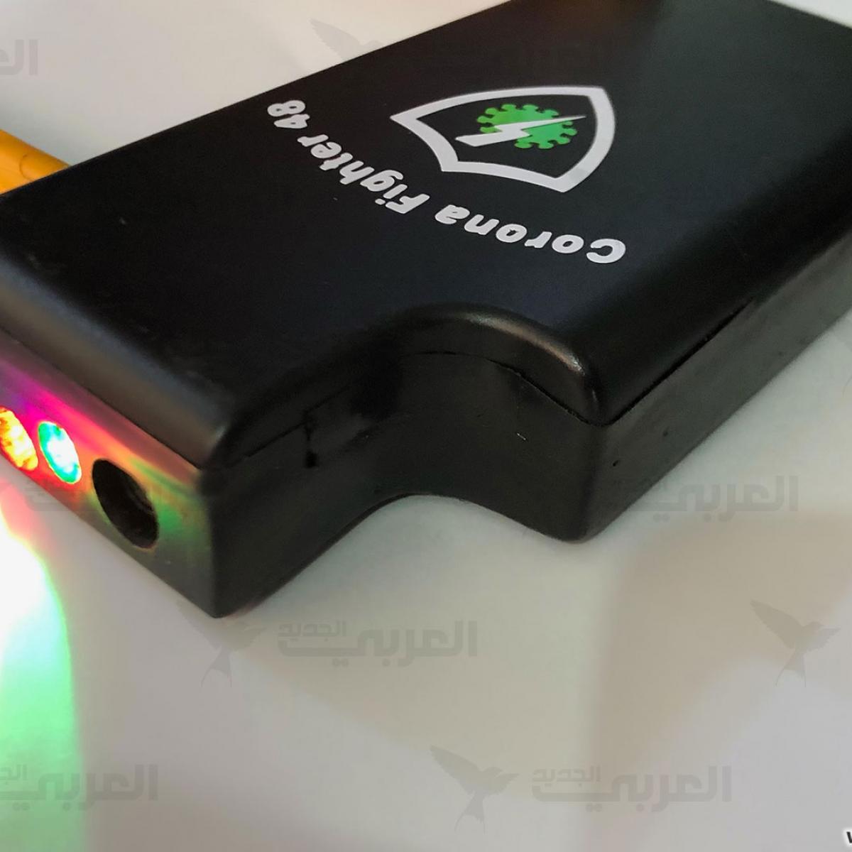 لاجئ فلسطيني في لبنان يخترع جهاز تعقيم مرتبطاً بالهاتف النقال